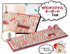 KFC Japan keyboard