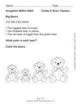 Brainteasers for kindergarten