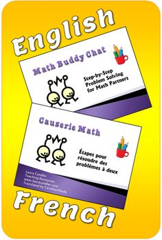Corkboard Connections: Fun Way to Equalize Math Participation - Math Buddy Chat freebie now available in both English and French!