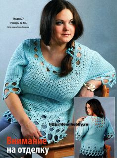Openwork Top free crochet graph pattern