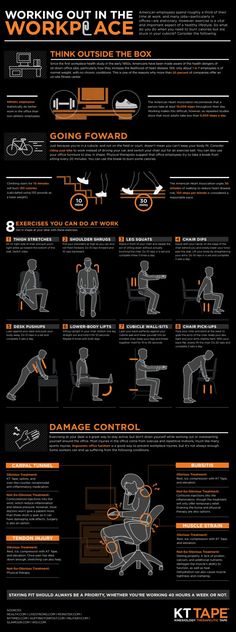 Infographic: 8 exercises you can do at work—and more