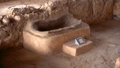 New research finds that the Throne Room floor in the Bronze Age Palace of Nestor located in what is today Pylos, Greece, is an unusual example of artistic innovation for its time. #archaeology #archaeological #art #ancient #heritage #history
