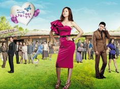 [TV Series] My Love, Madame Butterfly (내 사랑 나비부인) / Call Number: DVD MY [KOREAN]