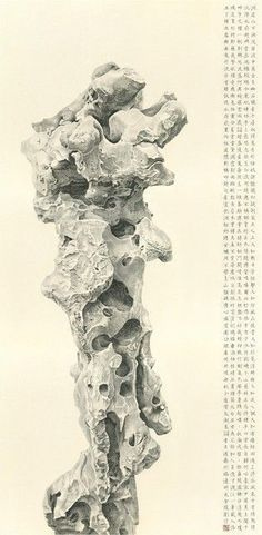 Liu Dan | Scholar's Rock | Ink on paper, mounted and framed / Christie's South Asian + Chinese