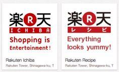Rakuten CEO talks about why they are leading the 100 million dollar investment in Pinterest. @Rakuten Ichiba #Japan #Investment
