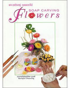 Learn the art of Thai soap carving with this instructional book, available in our online store for carvers, TempleofThai.com