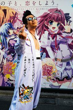 Yazawa Eikichi, musician, bosozoku member and otaku by Dan Szpara