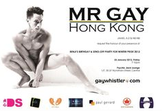 Benji's Birthday & Send Off Party for Winter Pride 2013 with MR GAY HONGKONG, Friday, Jan. 25th @ Psychic Bar Hong Kong http://www.gayasiatraveler.com/what-up-this-week/psychic-jack-hong-kong/   Gay Asia Traveler