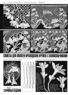 crochet lace, irish crochet, freeform, charted