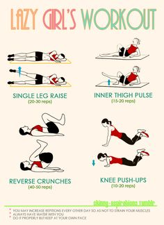 Lazy Girl's Workout.  #Inspiration. #Workout #Weight_loss #Fitness