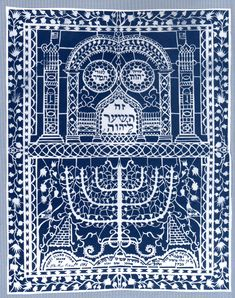 """This MIZRACH - SHIVITI is an early American papercut (1861) well before the great wave of Jewish immigration. The upper frame contains a gate, presumably that of the Temple in Jerusalem.  It carries the inscriptions: """"This is the gate to God"""", and above it, in two separate medallions, """"I have set the Lord always before me."""" The gate is flanked by two slender towers, with a flag on each, and inside the flags, there are small images of keys."""