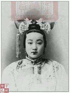 珍妃 The Princess 'Zhen Fei', concubine of the Emperor Guangxu of China's Qing Dynasty.