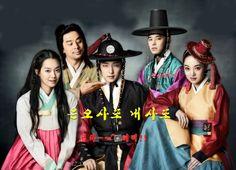 arang, korean dramas, kdrama, magistr 2012, costum nlh, fashion stores, film korea, drama addict