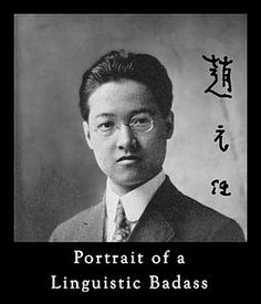 Zhao Yuanren by sinosplice, via Flickr