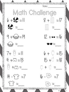 Freebie - Summer-themed Missing Addend and Minuend Worksheet
