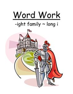 """Fern Smith's Center Game """"The -ight Family!""""   Knight / Night Theme! This center game is designed to be printed and then cut apart for your classroom. All pictures match my -ight family PowerPoint!"""