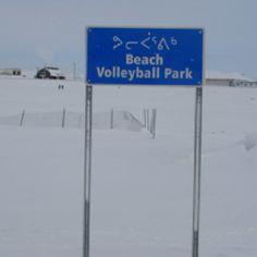 nunavut volleyball