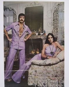 Relationship goals. Who doesnt want to wear matching lavender outfits??