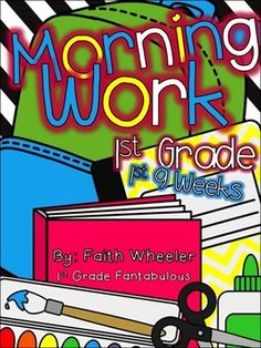 This packet was created to use as first grade morning work. It could also be used as homework. Kindergarten skills that are also taught during 1st grade were used to construct the first nine weeks. This way, students should need a minimal amount of help. Each day has one language arts page and one math page. The language arts page includes phonics skills