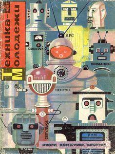 Retro-Futuristic, Sci-Fi, Robots on Soviet magazine cover