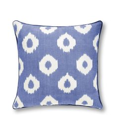 Woven Ikat Pillow Cover