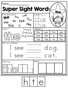 Super Sight Words! So many activities on one page to help students master sight words! LOVE all the activities!