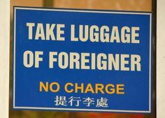 12 funny 'lost in translation' photos.