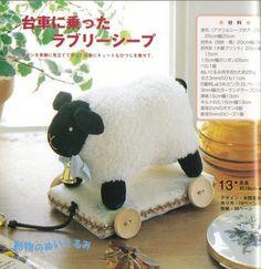 sheep pattern, softi, art doll, kids toys