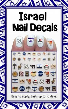 Yom HaAtzmaut is around the corner! With fun and fashionable decals, you can have Israel at your fingertips. These camels, falafel, and shekels will transport you to the Promised Hand!