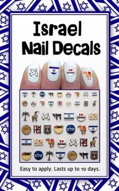 camel, holiday nail, nail art, israel nail, nail decal