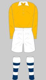 1952 Arsenal FA Cup Kit