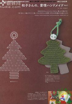 Árbol Navidad Crochet Ganchillo Esquema Diagrama Patrón