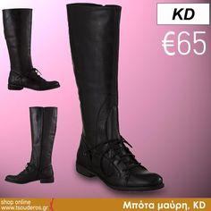 Τώρα €65!  shop online >> http://www.styledropper.com/tsouderos?pid=16573=el