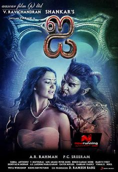 Ai Movie Poster