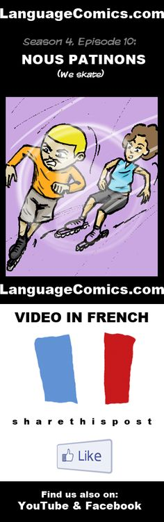 Practice your pronunciation and learn #French with this episode and many more. Enjoy and share!  http://www.youtube.com/watch?v=aehohXvMvII  ---------------------------------------------  Also find us on http://www.Facebook.com/LanguageComics and http://www.YouTube.com/LanguageComicsTeam