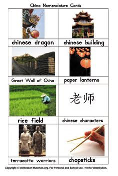 Montessori Geography Printables from Montessori Materials (most are free)