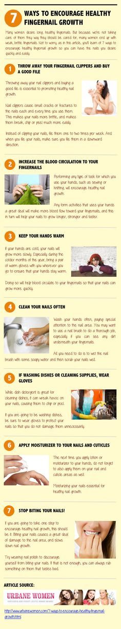 7 Ways To Encourage Healthy Fingernail Growth [Infographic]