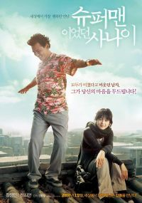 A Man Who Was Superman - (Korean 2007) I watched this a while ago, and I really enjoyed it. Song Soo-jung is a producer going on her third year at a small company. Her specialty is human interest stories. She hasnt been paid for months and so takes a camera as compensation. On her way to film a lion who wont eat she encounters a robber, but is saved by Superman in a hawaiian shirt. SooJung uses the man for a story, but also comes to find out the truth about him. So Great! loved it.