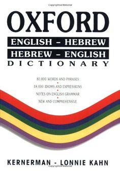 Oxford Dictionary: English-Hebrew/Hebrew-English (Hebrew Edition)/