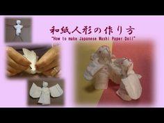 和紙人形の作り方_How to make Japanese Washi Paper Doll