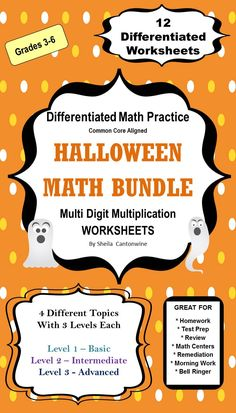 This Halloween Math Bundle features 12 differentiated Multi Digit Multiplication Worksheets with a Halloween theme.  Each of the 4 Topics (2 by 1, 2 by 2, 3 by 1, and 3 by 2 digit multiplication) has 3 levels of problems so you can differentiate by student or class. Great for homeschooling families too!