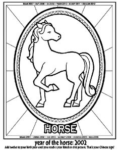 Year of the Horse Colouring Pages  Activity Village