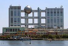 El Fuji TV Building es un edificio de corte futurista diseñado por el genial Tange Kenzō, el mismo arquitecto de las Oficinas del Gobierno Metropolitano de Tokyo en Shinjuku.