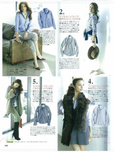 How to wear Frank & Eileen in the FALL in a Japanese magazine!