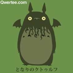 My Neighbor Cthulhu Totoro!!! Squealing has just occurred here in the office.