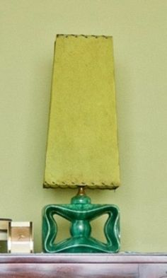 Vintage lamp, like the one I found
