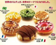 Check Out Krispy Kreme Japan's World Dulce Cup Donuts