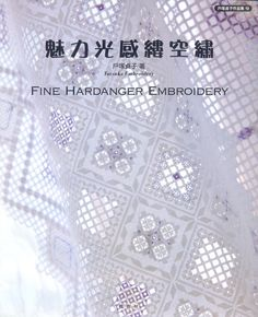 Master Collection Sadako Totsuka 16 - Fine Hardanger Embroidery - Japanese craft book (in Chinese). $28.00, via Etsy.