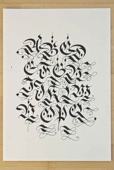 Blackletter/Fraktur alphabets by Bertram Kaiser, via Behance