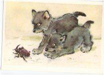 Малышам о малышах открытки